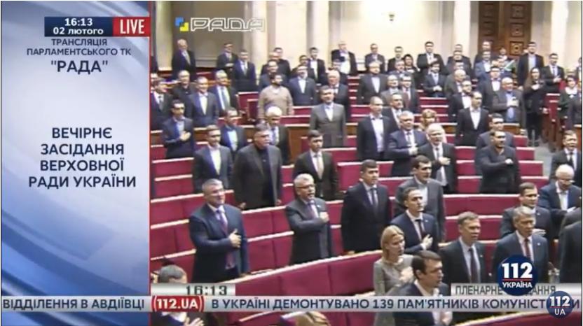 Як депутати і міністри в Раді гімн співали (ФОТО) - фото 2