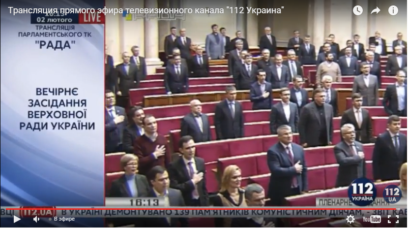 Як депутати і міністри в Раді гімн співали (ФОТО) - фото 3