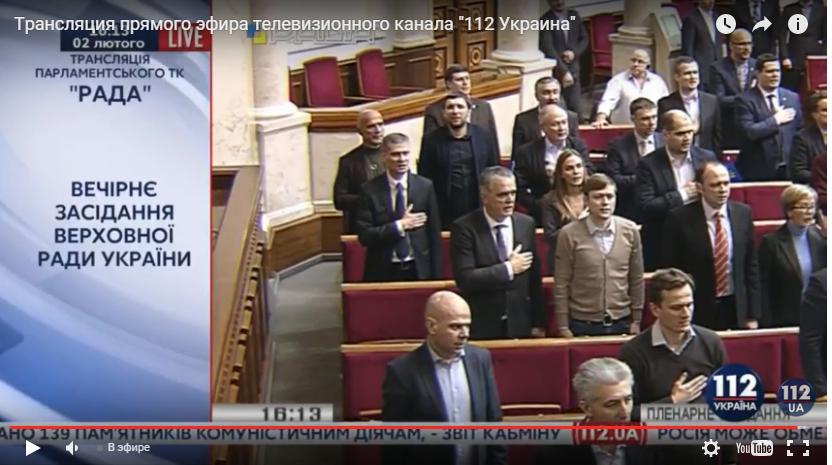 Як депутати і міністри в Раді гімн співали (ФОТО) - фото 4