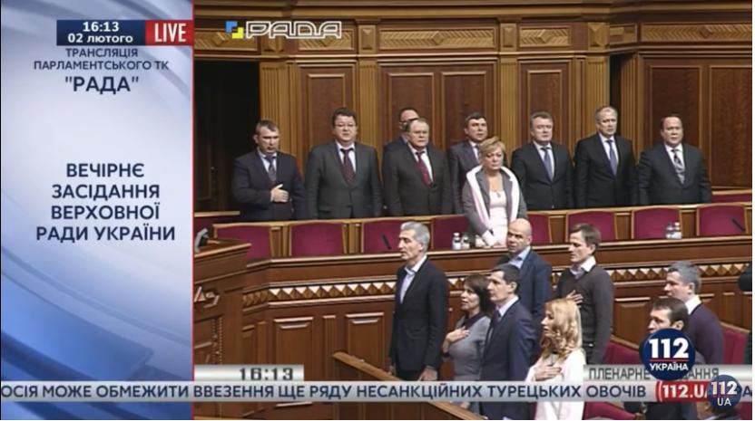 Як депутати і міністри в Раді гімн співали (ФОТО) - фото 5