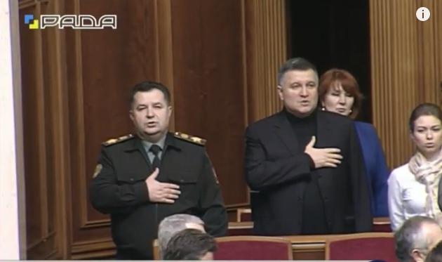 Як депутати і міністри в Раді гімн співали (ФОТО) - фото 6