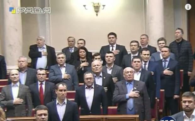 Як депутати і міністри в Раді гімн співали (ФОТО) - фото 7