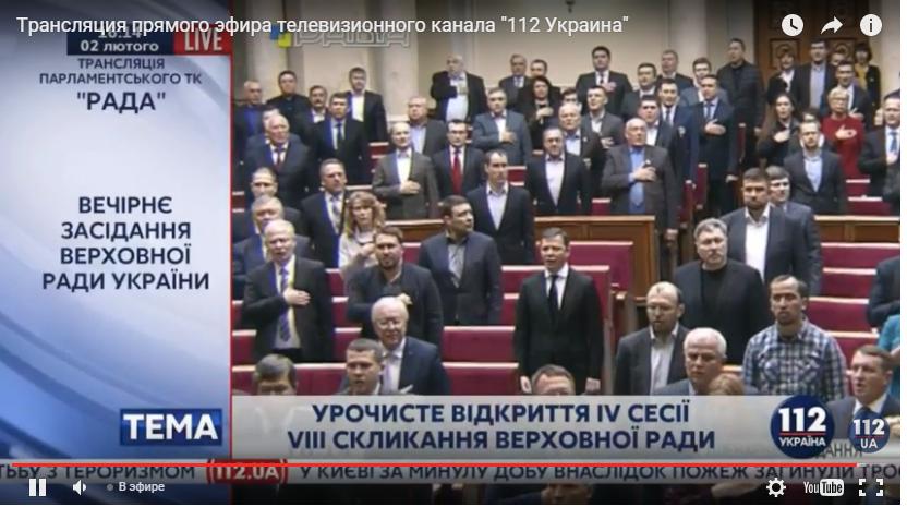 Як депутати і міністри в Раді гімн співали (ФОТО) - фото 8