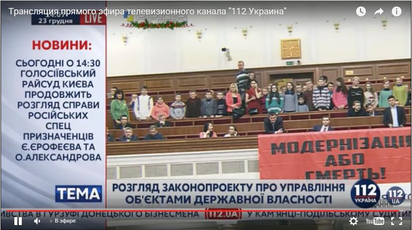 Гройсман закликав депутатів показати дітям, як треба голосувати (ФОТО) - фото 1