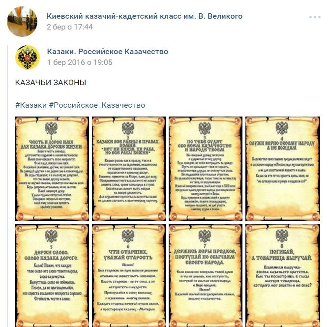 Як під Києвом тренують майбутніх проросійських терористів - фото 7