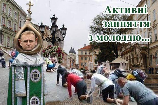 В мережах висміяли церковні скрєпи Садового - фото 4