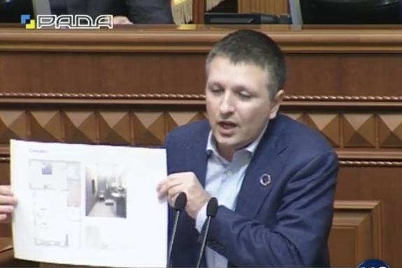 У Раді показали спальню першого заступника Саакашвілі і туалет Сакварелідзе - фото 2