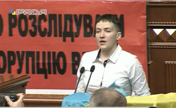 Савченко у Раді: Я повернулася і включаюся в роботу - фото 1