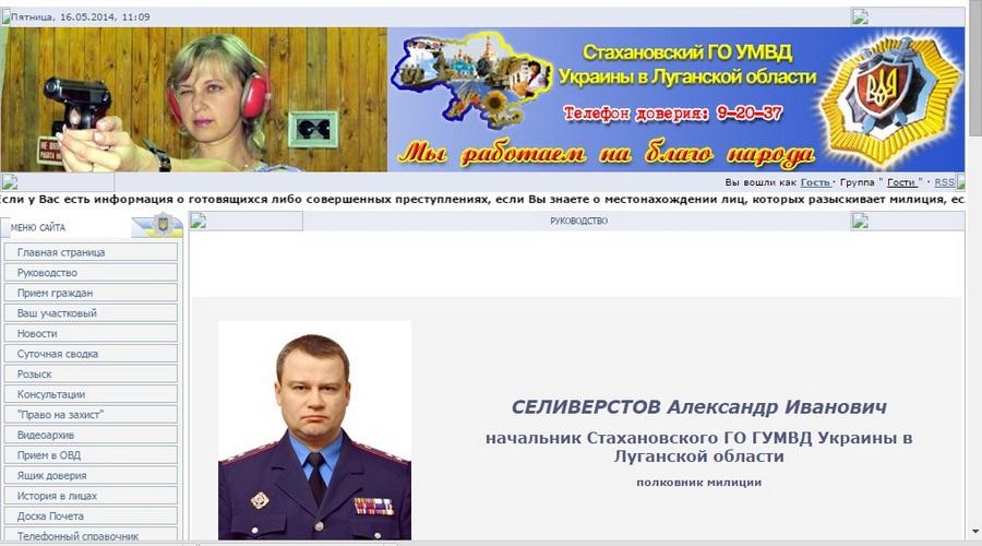 Новий заступник начальника вінницької поліції прокоментував скандал з Шевцовим - фото 1
