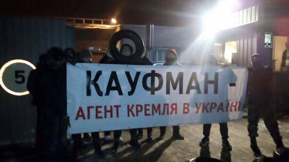 У низці міст України активісти заблокували роботу російського постачальника сигарет  - фото 2