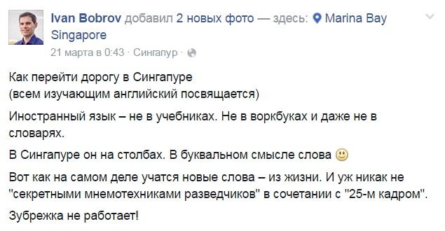 ТОП-10 порад від українського поліглота, як вивчити англійську швидко і без страждань - фото 4