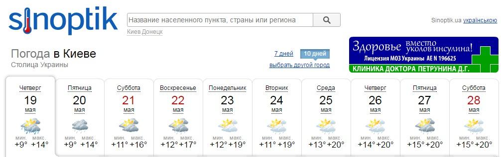 В Україні скасували літо (ФОТОЖАБИ) - фото 2