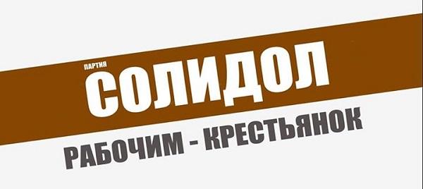"""Політичний стьоб дніпропетровського бійця-блогера """"вибухнув"""" у соцмережах - фото 7"""