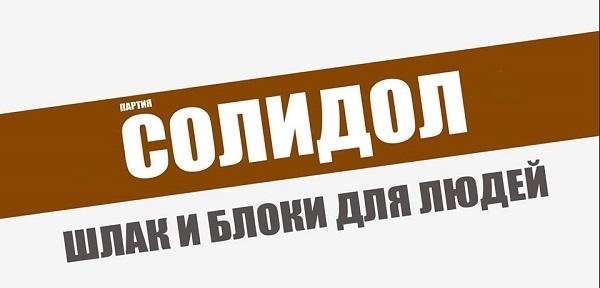 """Політичний стьоб дніпропетровського бійця-блогера """"вибухнув"""" у соцмережах - фото 2"""