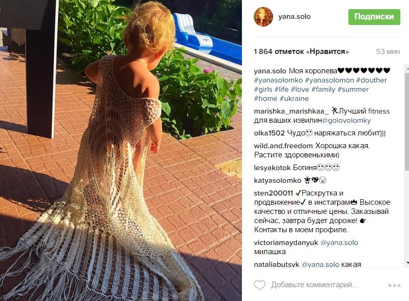 Яна Соломко вперше показала доньку - фото 1