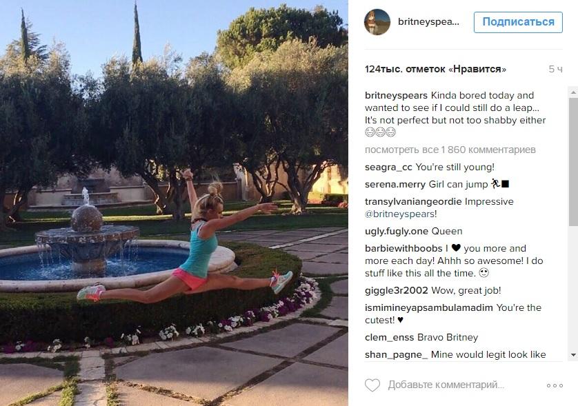 Волочковій й не снилося: Брітні Спірс зробила шпагат у повітрі  - фото 1