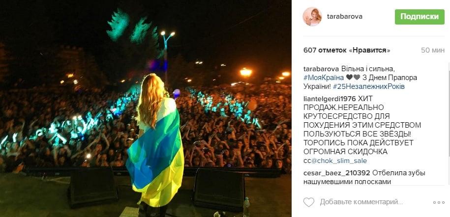 Як знаменитості вітають українців з Днем прапора - фото 1