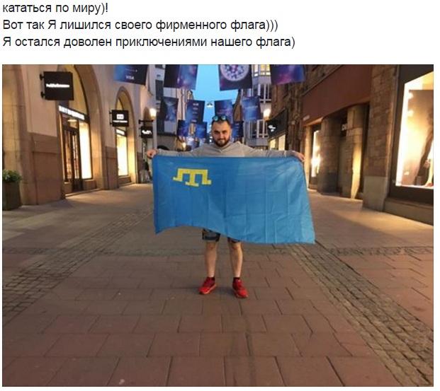 """Як кримські татари відстояли право махати своїм прапором під час """"Євробачення"""" - фото 2"""