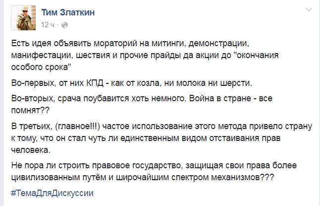 Як горе може перетворити Україну на Росію - фото 4