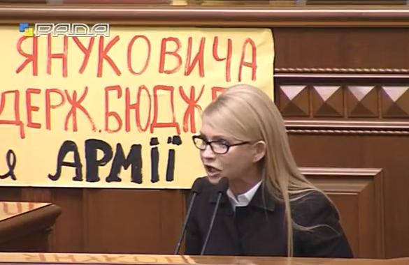 """Як Порошенко-молодший """"попелив"""" поглядом Тимошенко  - фото 2"""