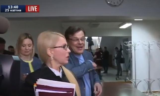 """Тимошенко і Южаніна в Раді влаштували скандал через """"офшори Порошенка"""" - фото 3"""