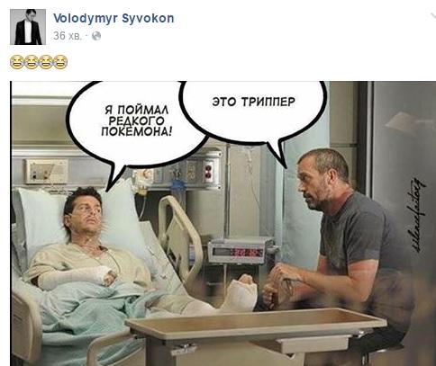 Спецдвері для Савченко та користь Україні від Трампа - фото 10