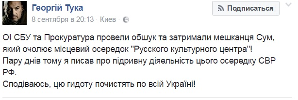Як під Києвом тренують майбутніх проросійських терористів - фото 12