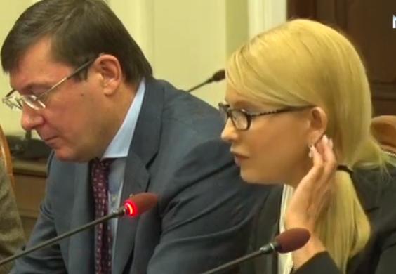 Тимошенко вразила своїм хвостом - фото 1