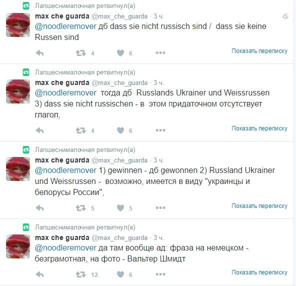 Як Кисельова спіймали на фейку про Україну та фашистів - фото 1