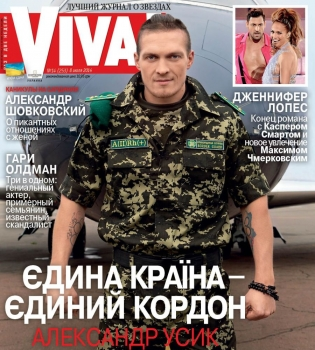 Боксер Усик: Я не боюсь ехать домой в Симферополь. Крым - это Украина - Цензор.НЕТ 1310