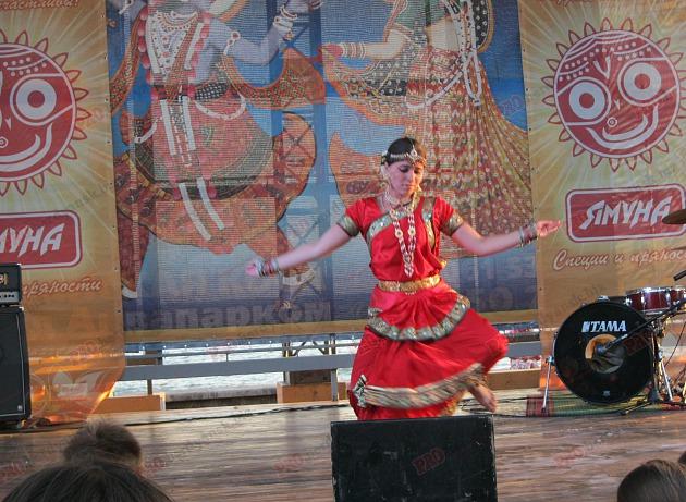 У Бердянську пройшов фестиваль індійської культури - фото 2