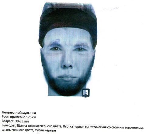 В Мелітополі за напад на депутата розшукують чоловіка з бородою (ФОТОРОБОТ) - фото 1