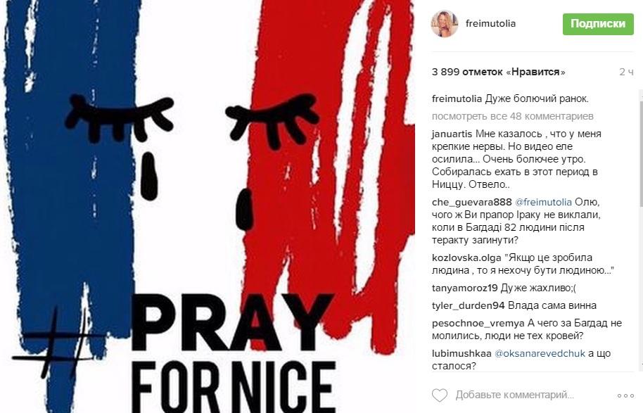 Як світові та українські селебритіс оплакують жертв теракту в Ніцці - фото 5