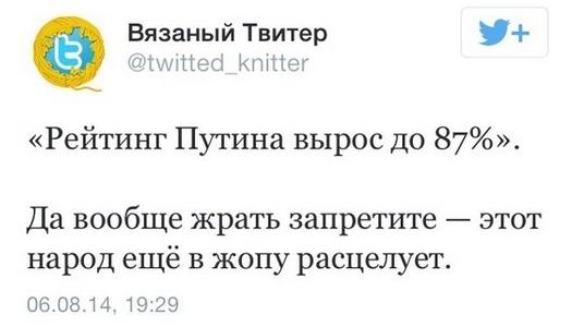 """В РФ уже хотят ввести уголовную ответственность за ввоз """"санкционных"""" продуктов - Цензор.НЕТ 7021"""