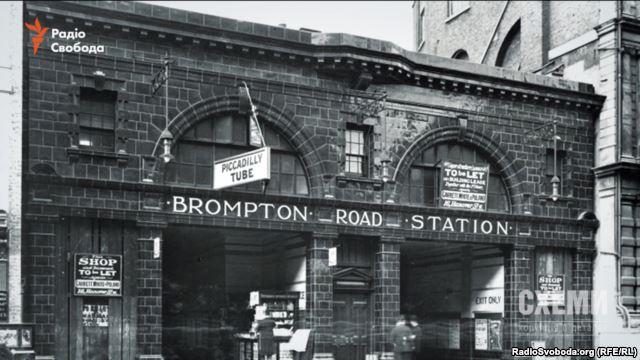 Фірташ купив будинок у центрі Лондона і колишню станцію метро, - ЗМІ (ФОТО, ВІДЕО)  - фото 2