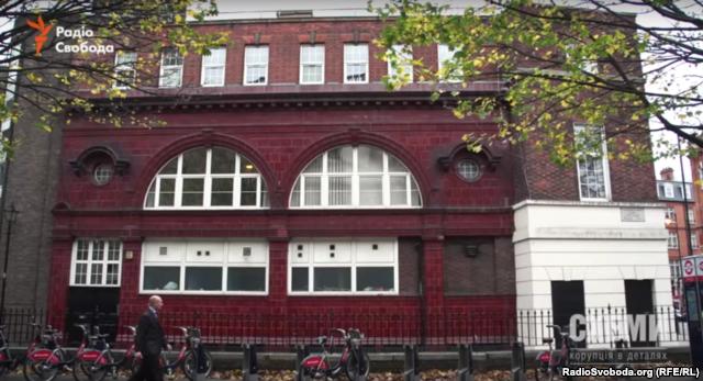 Фірташ купив будинок у центрі Лондона і колишню станцію метро, - ЗМІ (ФОТО, ВІДЕО)  - фото 3