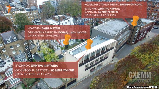 Фірташ купив будинок у центрі Лондона і колишню станцію метро, - ЗМІ (ФОТО, ВІДЕО)  - фото 6