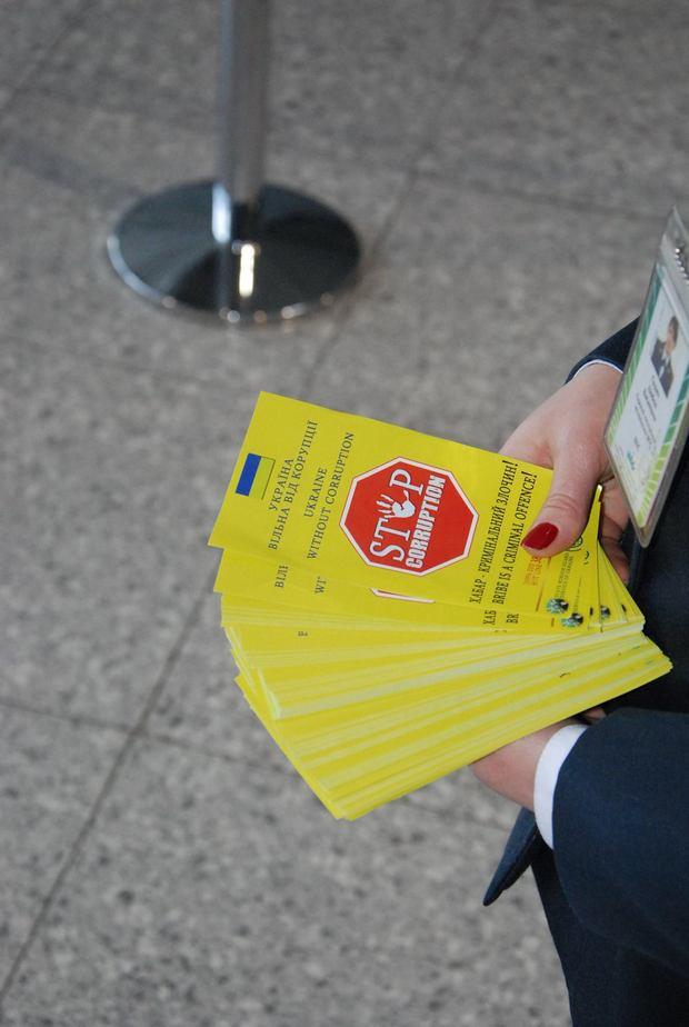 """Стало відомо, як в аеропорті """"Львів"""" боролись із корупцією - фото 4"""