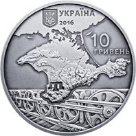 НБУ випустив монету із ханською тамгою кримських татар - фото 1