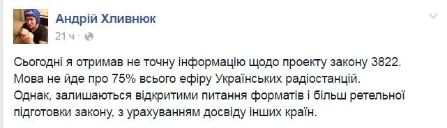 Чи влаштуэ Кириленко війну в українському шоу-бізнесі - фото 2