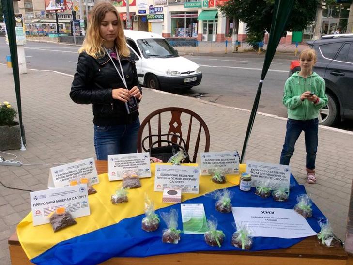 """У центрі Хмельницького триває Всеукраїнський """"Hi-tech picnic"""" - фото 8"""