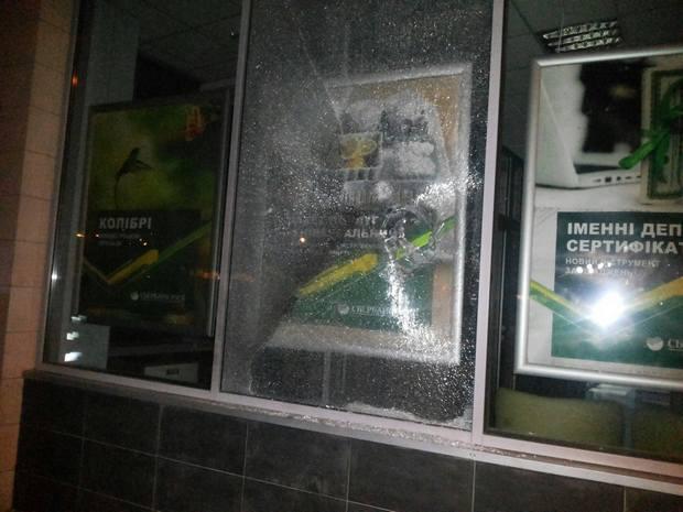 У Львові намагались підпалити ще одне відділення російського банку - фото 2