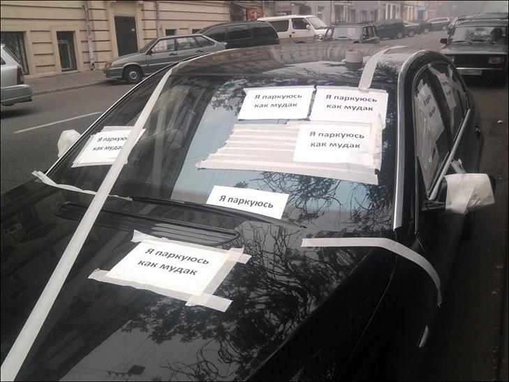 30 суворих покарань для тих, хто паркується, як мудак - фото 30