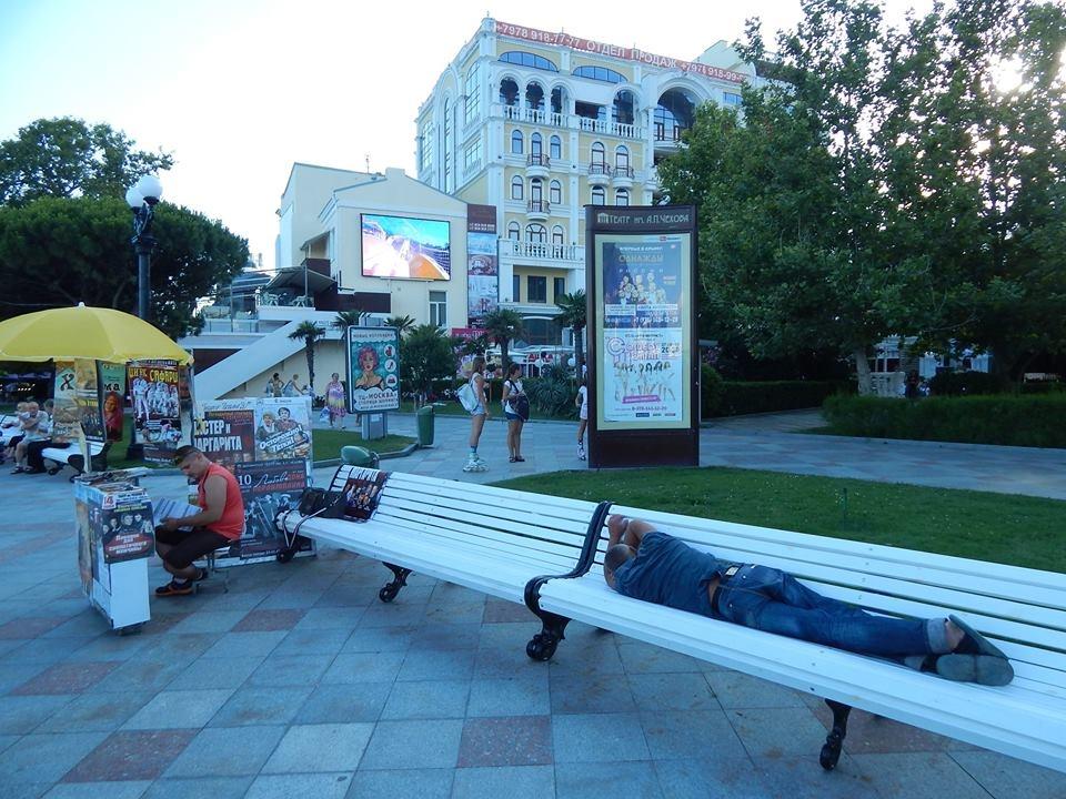Де ховалися 4 мільйони кримських туристів - фото 20