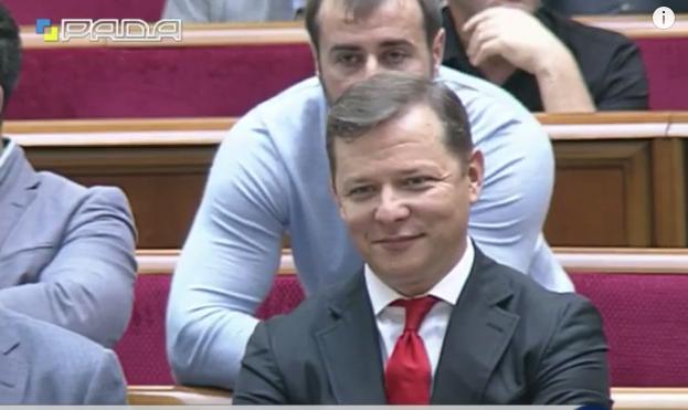 Як Ляшко і Луценко посміхались один одному у Раді  - фото 1