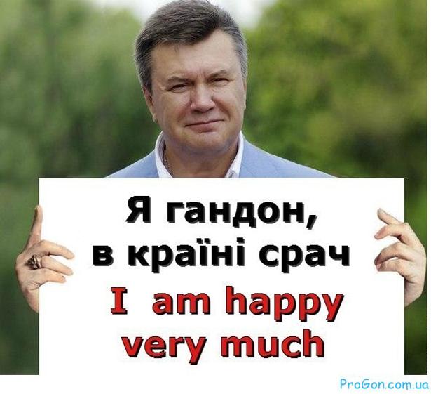 День народження Януковича (ФОТО, ВІДЕО) - фото 2