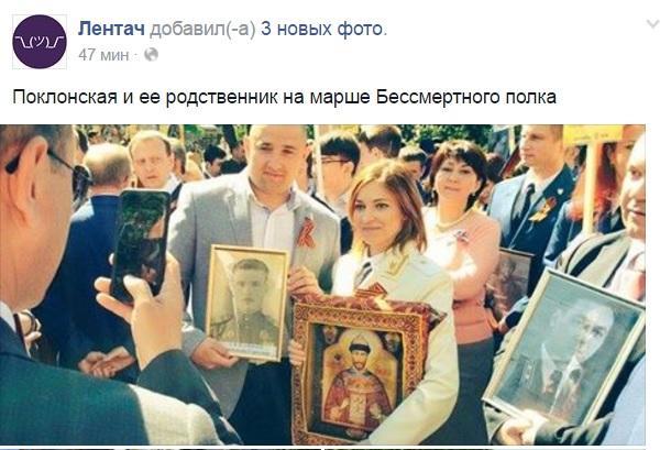"""Соцмережі затролили """"Няшу"""" з портетом Миколи II в ролі дідуся (ФОТОЖАБА) - фото 2"""