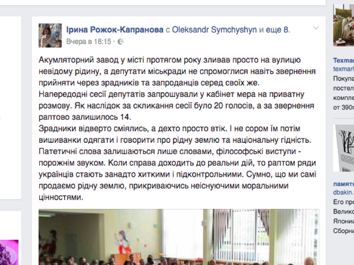 У Староконстянтинові не перестають обурюватися безвідповідальністю депутатів - фото 1
