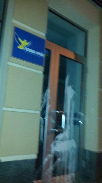 У Харкові залили фарбою офіс біглого соратника Януковича  - фото 3