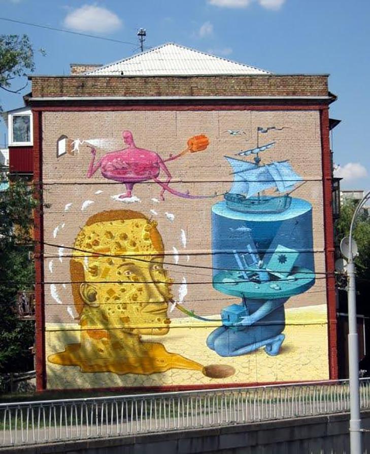 Усі мурали Києва - фото 15